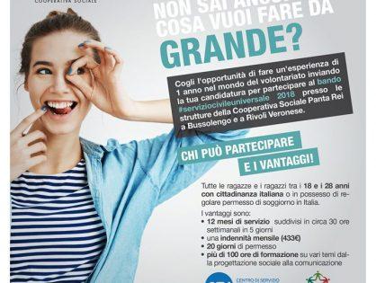 UN'IDEA IN PIÙ!!!   #serviziocivileuniversale   #cmqvadaPantaRei